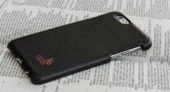 Opis mobile 6 garde back (black 2)