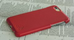 Opis mobile 6 garde back (red)